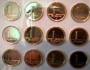 Talán 2012-ben végleg elköszönünk tőle! Szerintem 230 forint/ euró árfolyamon!